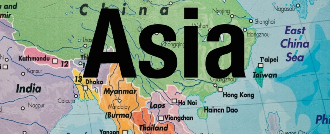 ATA ASIA